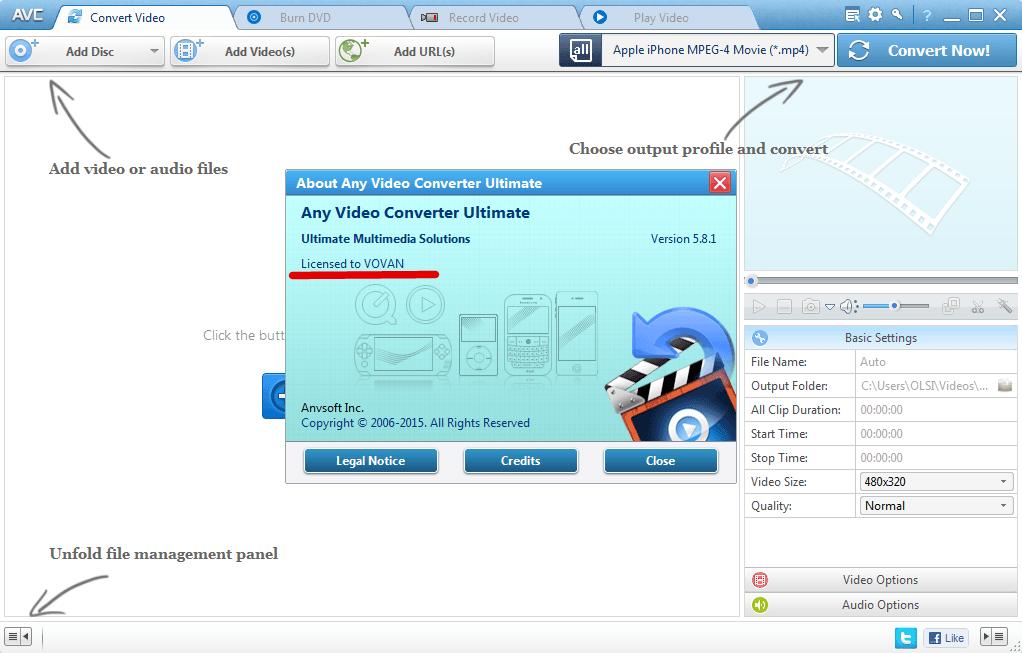 Скачать ключ для any video converter
