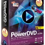 CyberLink PowerDVD 16 Ultra incl Keymaker & patch
