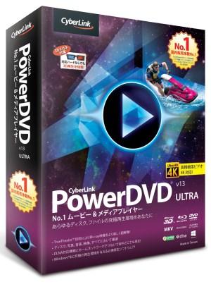 Cyberlink PowerDVD 16 Ultra Media Center Software Reviewed