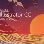 Adobe Illustrator CC 2017 x64 Download (Portable Version)